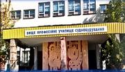 ВПУС м.Миколаєва оголошує набір учнів на новий навчальний рік
