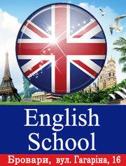 Требуется преподаватель английского языка в Броварах,  а также других и