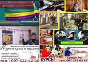 Рабочие профессии Кривом Роге